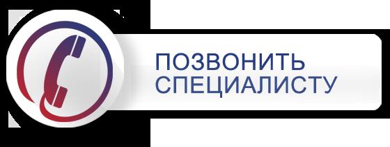 Сбербанк кредит под залог недвижимости условия пенсионерам москва